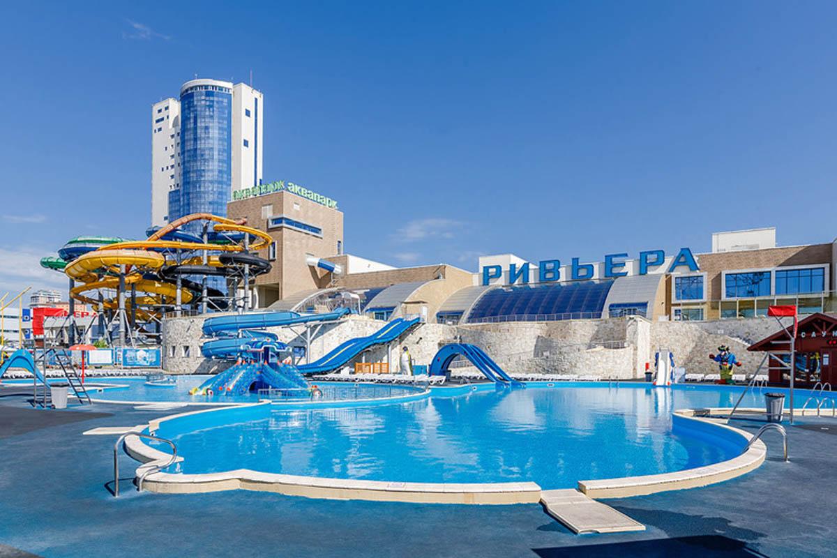 Riviera Aquapark