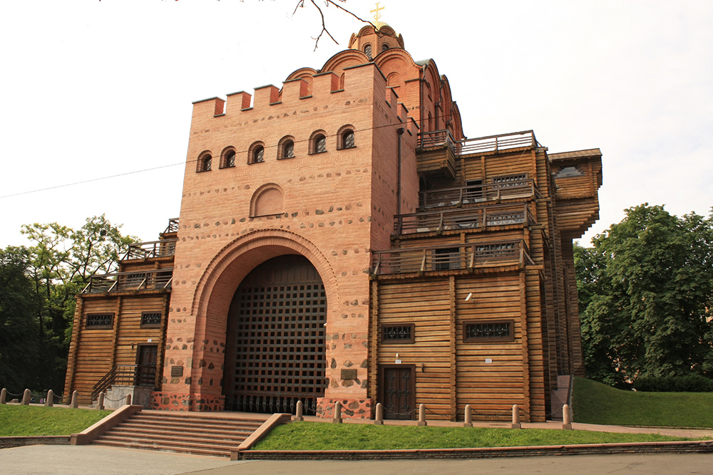 Золотые ворота, Киев