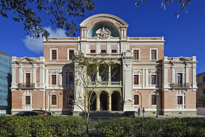 O museu (Foto: Jomar Bragança/Fotos Públicas)