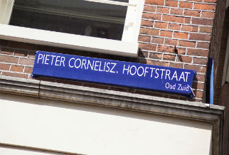 The most luxury shopping street of Amsterdam