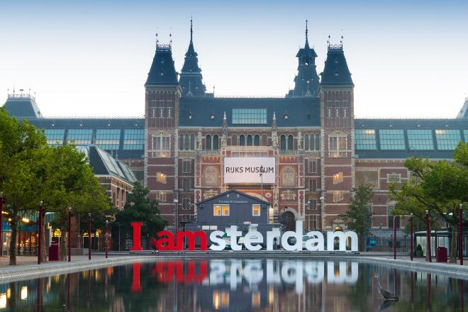 Rijksmuseum ligt ook aan het Museumplein