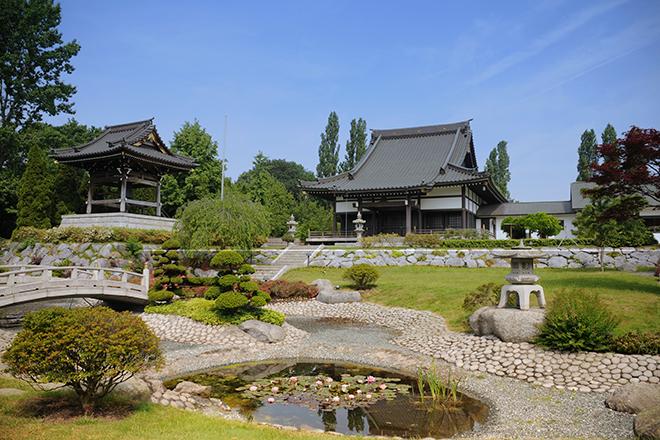 Centre culturel japonais