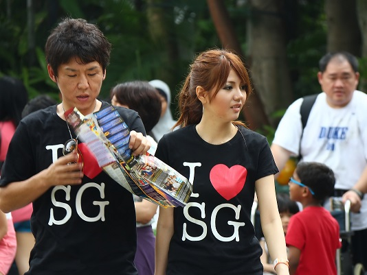 I LOVE SG T-shirts