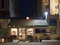 ibis Chatellerault酒店