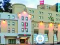 호텔 ibis Coimbra Centro