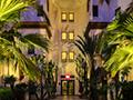 Hotel ibis Agadir