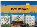Отель hotelF1 Montpellier Est Vendargues