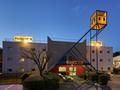 hotelF1 Saint Malo Dinard