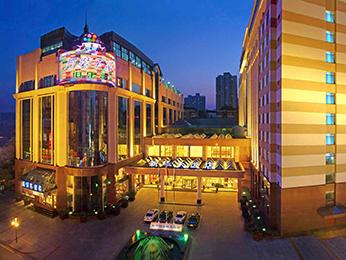 Hotel Novotel Wuhan Xin Hua Wuhan