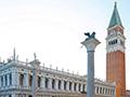 Mestre Hotel - Venetien