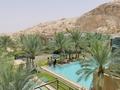 Отель Mercure Grand Jebel Hafeet Al Ain Hotel