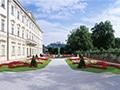 ザルツブルク のホテル - Salzburg - Land