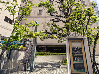 Hotel Mercure Cypress Nagoya