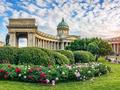 فندق سان بطرسبورغ - روسيا