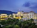 Отель Sofitel Nanjing Zhongshan Golf Resort