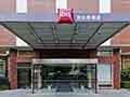 Hotel ibis Wuhan Hankou