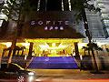 Hotel Luxo Sofitel Forebase Chongqing