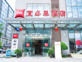 Hotel ibis Chengdu Kehua