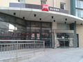 Hotel ibis Tianjin Tanggu