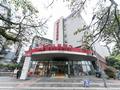 ホテル ibis Ya'an Langqiao