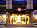Отель ibis Nanjing Zhonghua