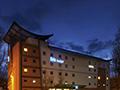 Отель ibis budget Newport