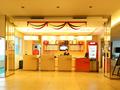 Отель ibis Anshan Shengli Square