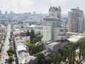 ibis Kiev City Center酒店