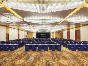 Meetings - Novotel Nanjing East Suning Galaxy