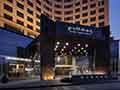 ホテル Pullman Anshan Time Square
