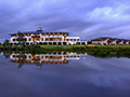 Hotel Wyong:  Mercure Kooindah Waters Central Coast