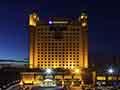 Отель Grand Mercure Urumqi Hualing