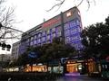 Hotel ibis Yangzhou Wen Chang Attic