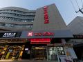 Hotel ibis Nantong Qingnian
