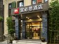 Отель ibis Jinan Jingwu RD