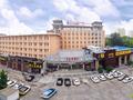 Hotel Anyang - Henan
