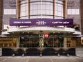 Hotele Jeddah - Arabia Saudyjska
