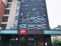 Hotel ibis Wuxi Xihui Park