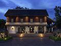 Hotel De La Paix Luang Prabang Managed by Accor